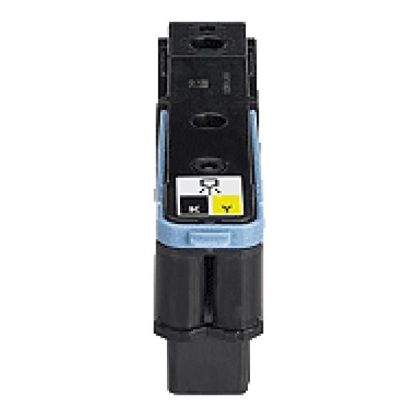 Cap de printare HP 88 Black&Yellow C9381A