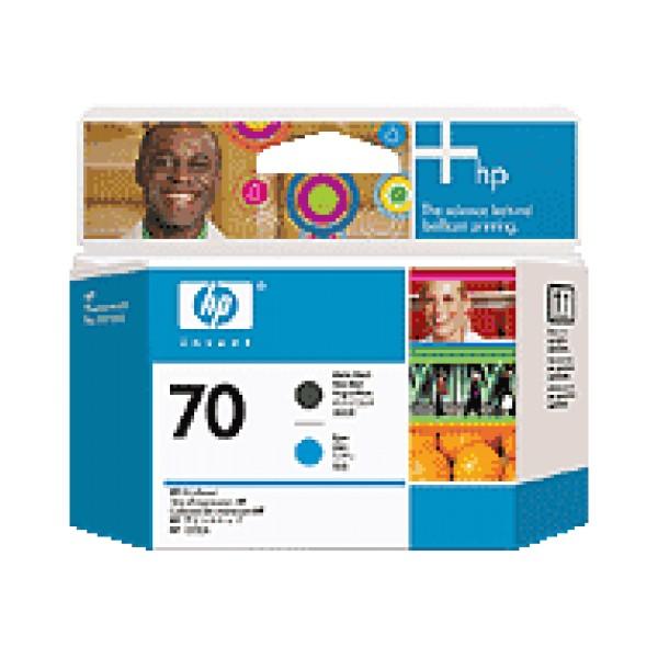 Cap de printare HP 70 Matte Black&Cyan C9404A