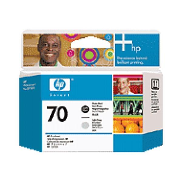 Cap de printare HP 70 Photo Black&Light Grey C...