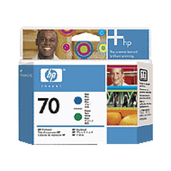 Cap de printare HP 70 Blue&Green C9408A