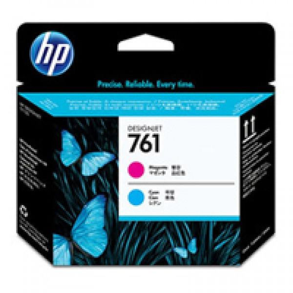 Cap de printare HP 761 Magenta&Cyan CH646A